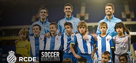 Espanyol футбольный клуб в испании